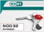 ESET NOD32 Антивирус (NOD32-ENA-RN(KEY)-1-1) - продление лицензи