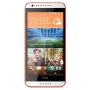 HTC Desire 620g dual sim EEA Matt Grey with Orange Trim