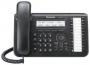 KX-DT543 Системный цифровой телефон. 3-строчный ЖК-дисплей с под