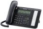 KX-NT543 IP системный телефон, 3-строчный LCD дисплей, 24 клавиш