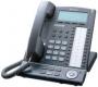KX-T7636 Цифровой системный телефон