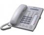 KX-T7665 Цифровой системный телефон