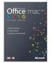 Off Mac Home Business 1PK 2011 Russian Kazakhstan Only EM DVD No