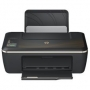 МФУ HP Deskjet Ink Advantage 2520hc (CZ338A)