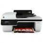 МФУ HP Deskjet Ink Advantage 2645 AIO (D4H22C)