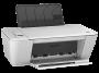 Принтер HP Deskjet Ink Advantage 2545 All-in-One (A9U23C)