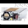 Блок питания HP X331 (J9739A) 165W